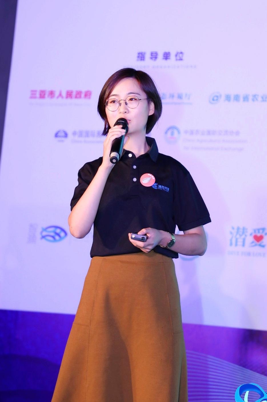 Lu Fang